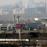 More on Beijing's Metro