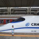 Zhengzhou, China HSR Station